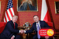 کنفرانس امنیتی لهستان سوژه «۳۶۰ درجه» شد