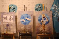 معتمدآریا برگزیده تئاتر فجر شد/ تجلیل از رضا بابک و رویا تیموریان