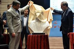 همایش ملی طب سنتی ایرانی
