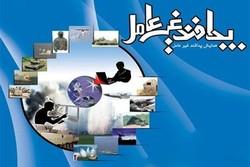 یزد به عنوان شهر برتر در حوزه پدافند غیرعامل معرفی شد
