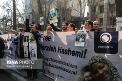 Protesters condemn U.S. arbitrary detention of Marzieh Hashemi