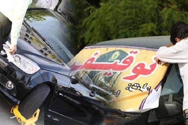 توقیف ۴۰ دستگاه خودرو و موتور سیکلت در تاکستان