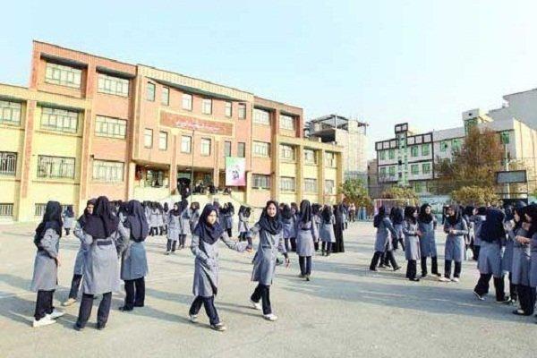 تمام مدارس تهران فردا دایر است