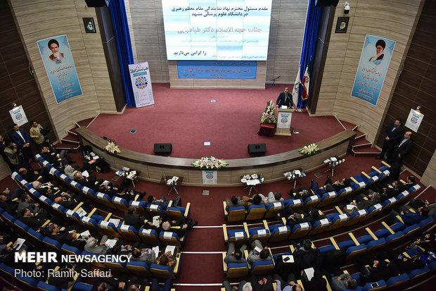 المؤتمر الوطني للطب الشعبي الإيراني/