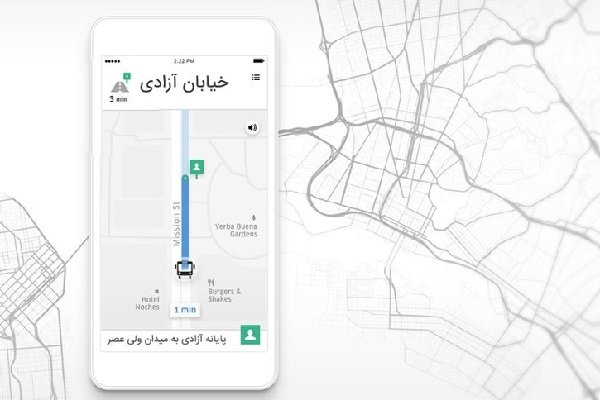 Leave car keys on hook! Iranian startup helps you enjoy urban journeys