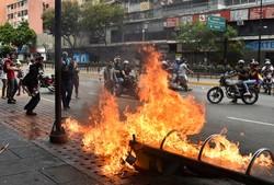 13 قتيلا في تظاهرات ضد الحكومة في فنزوئلا
