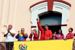 İngiltere, ABD'nin baskısıyla Venezuela'ya ait altınları transfer etmedi