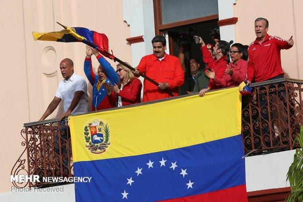 Venezuela'da flaş gelişme; o isim Guaido'yu 'başkan' olarak tanıdı
