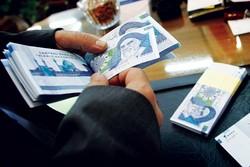 جزئیات افزایش ۴۴۰ هزار تومانی حداقل حقوق کارمندان دولت