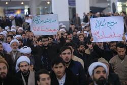 تجمع مردم قم در مخالفت با FATF و پالرمو برگزار شد