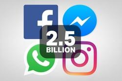 احتمال تعقیب قضایی فیس بوک به علت انحصارطلبی