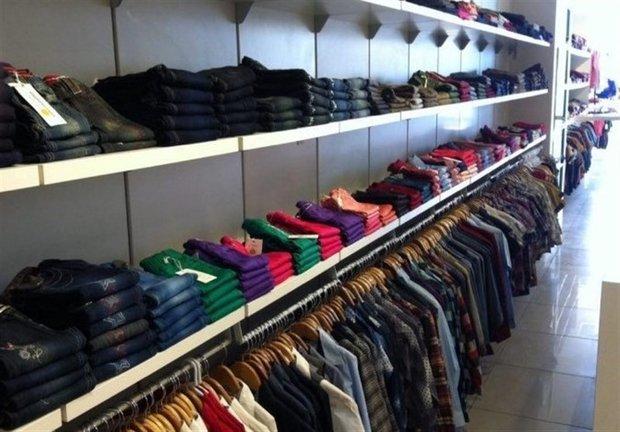 ممنوعیت واردات پوشاک پا برجا است