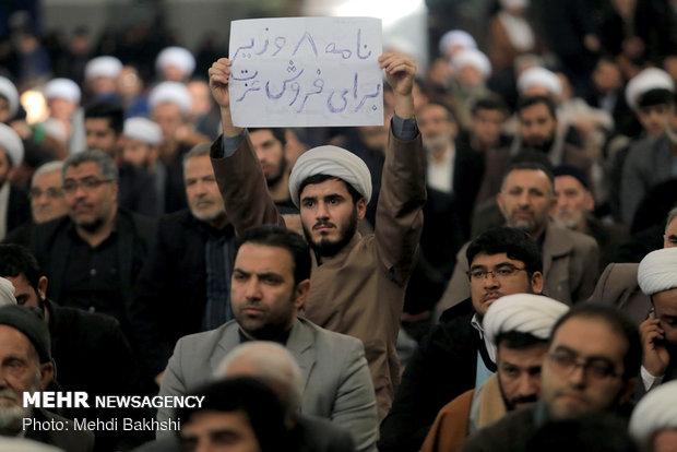 """وقفة احتجاجية بمدينة قم تعارض انضمام ايران الى اتفاقية """"باليرمو"""""""