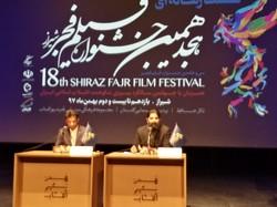 هجدهمین جشنواره فیلم فجر با نمایش ۱۸ تا ۲۰عنوان فیلم