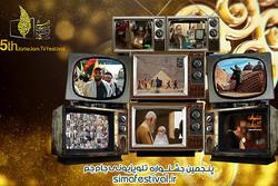 سفارش ساخت تندیس «جام جم» به هنرمندان اصفهانی