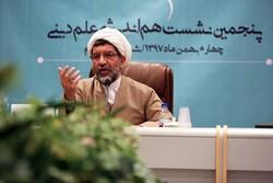 دانش فقه در کمتر از یک سده در ایران دو انقلاب را رقم زد