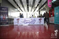 حضور وزارت دادگستری دربخش تجلی اراده ملی جشنواره فیلم فجر