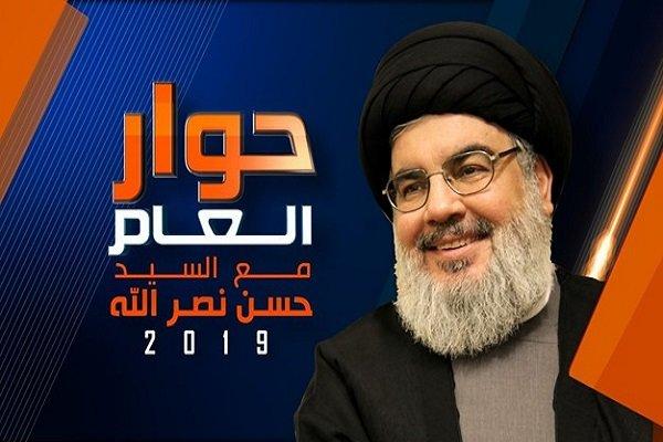 Nasrullah: İsrail'e karşı tüm seçeneklerimiz masada