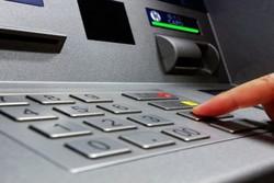 بانکها حق افزایش هزینه ارسال پیامک به مشتریان را ندارند/ مردم تخلفات را گزارش دهند