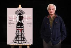 «خانه برناردا آلبا» به اجراهای پایانی می رسد/۲ روز تخفیف دانشجویی