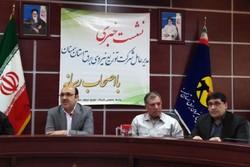 ۴۳پروژه برقرسانی روستایی در استان سمنان افتتاح میشود