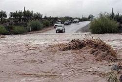 هشدار بارندگیهای سیلآسا در کرمانشاه /پیشبینی وزش باد شدید