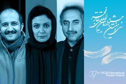 معرفی داوران بخش مسابقه ایران یک جشنواره سی و هفتم تئاتر فجر