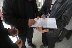 ۵۰۰ بازرسی از واحدهای صنفی زنجان انجام شد