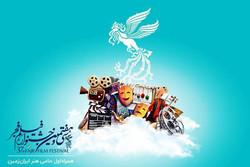 «همراه اول» حامی اصلی سیوهفتمین جشنواره فیلم فجر