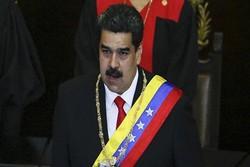مادورو يدعو إلى اجراء انتخابات تشريعية مبكرة