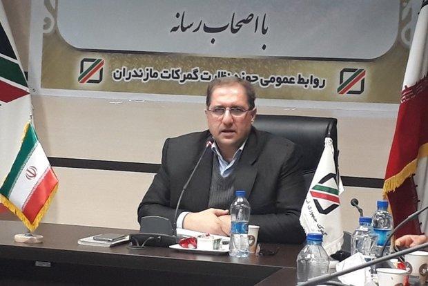 حجم صادرات کالا از مازندران به ۸۴۲ هزار تن رسید
