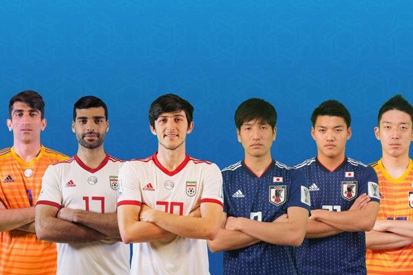 إيران تواجه اليابان اليوم الإثنين ضمن دور النصف النهائي من بطولة آسيا