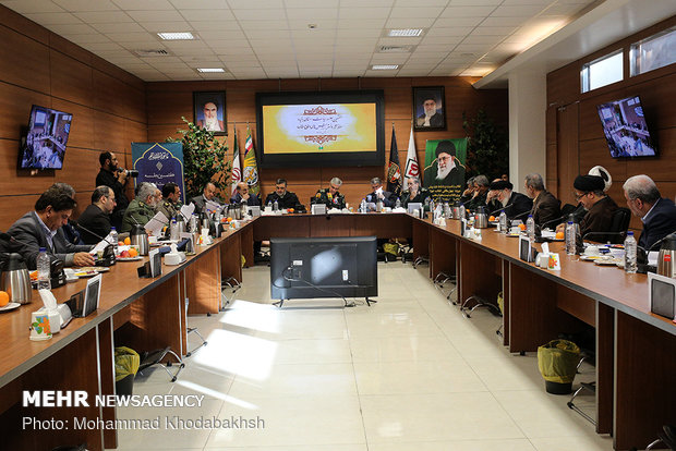 Meeting of Board of Trustees of Foundation for Preservation of Sacred Defense Values