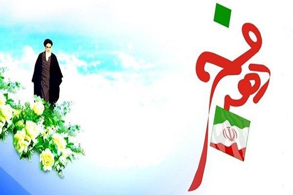 رژه موتوری در خیابانهای یزد/آغاز فجر فاطمی در دارالعباده