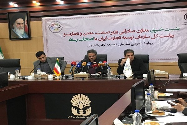 Iran not merely rely on SPV to expand trade with EU