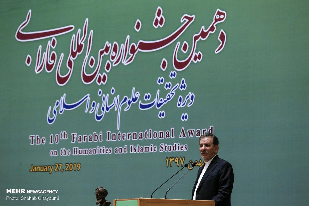 Closing ceremony of 10th Farabi Intl. Festival