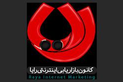 معرفی پورتال تولید محتوا و دیجیتال مارکتینگ در ایران