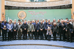 Farabi International Award closing ceremony held in Tehran