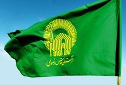 آستان قدس ۱۳ نمایندگی در استان البرز راهاندازی کرده است