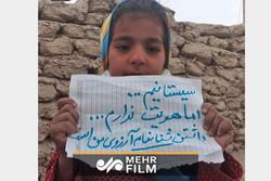 ماجرای ایرانیهایی که هویت ندارند