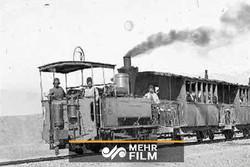 فیلمی نادر و قدیمی از ماشین دودی