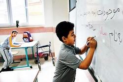۷۸۱ دانش آموز در مدارس استثنایی ایلام تحصیل می کنند