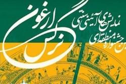 هنرمندان بوشهری در جشنواره منطقهای نمایشهای آیینی خوش درخشیدند