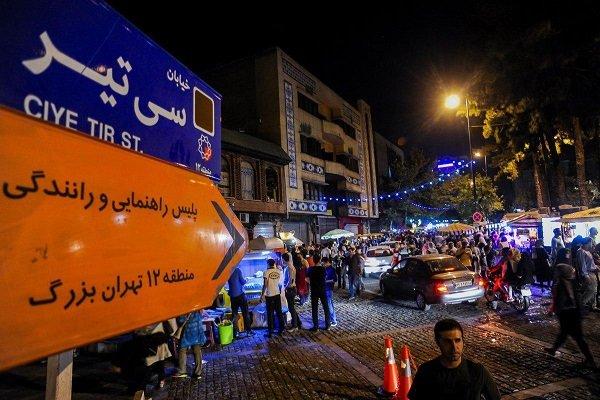 Tahran'ın bilinmeyen yüzü; 30 Tir Caddesi