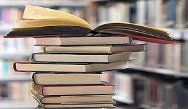 کتاب استاد دانشگاه صنعتی امیرکبیر برگزیده شد