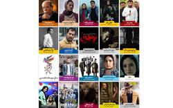 افزودن ۳ عنوان فیلم دیگر به جدول اکران جشنواره فجر شیراز