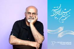 عشق شیخ صنعان و دختر ترسا در بخش مهمان جشنواره تئاتر فجر