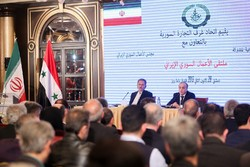 Iran, Syria hold business forum in Damascus to discuss economic coop.
