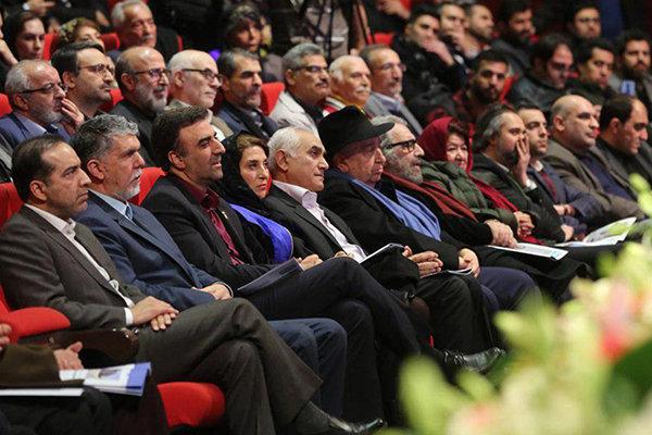 مراسم حفل افتتاح مهرجان فجر الـ37