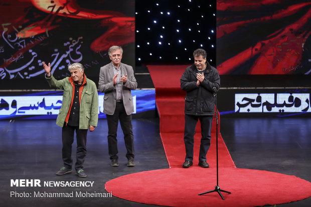 Iran's major cinematic event, Fajr Film Festival, kicks off
